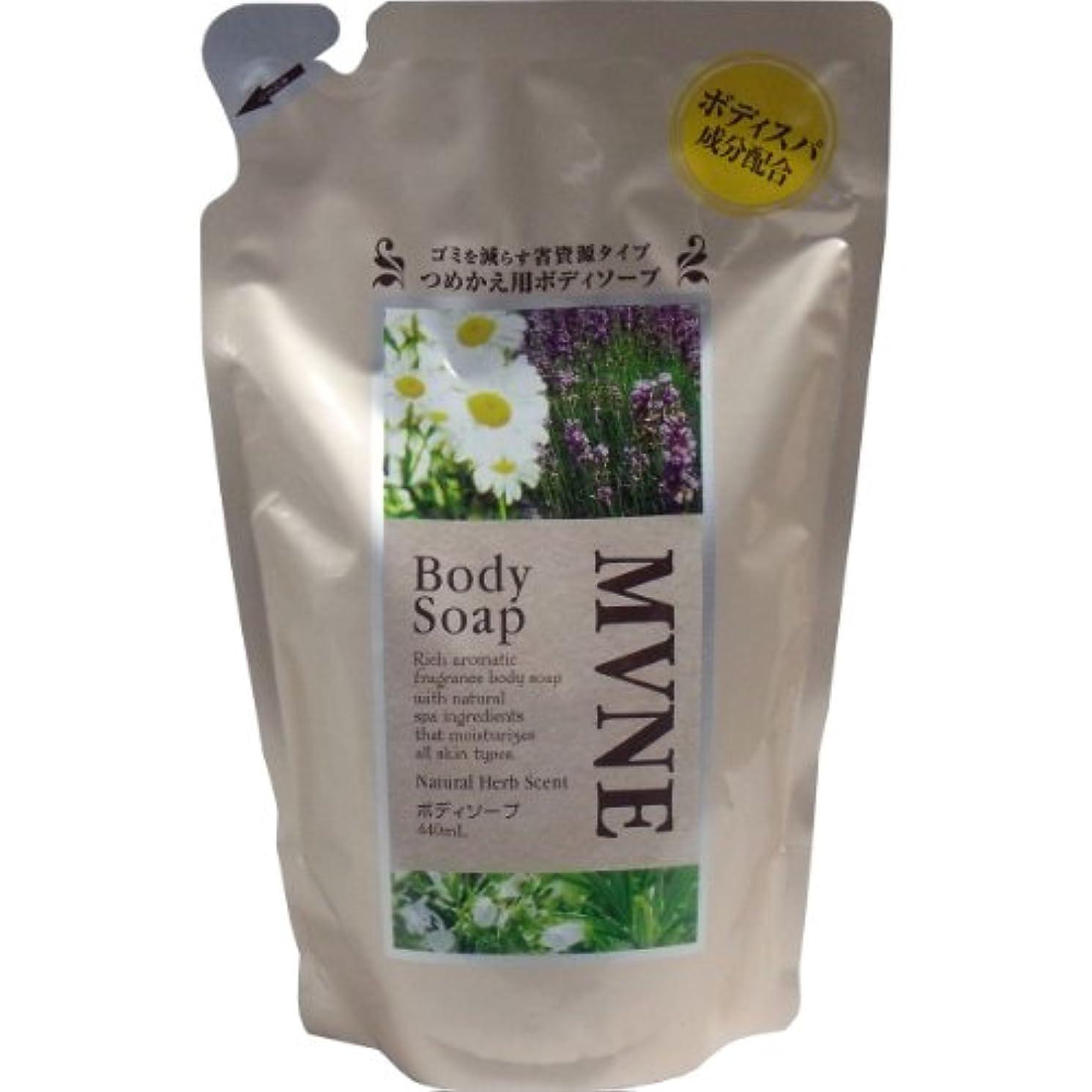 フルート汗感謝するMVNE(ミューネ) ボディソープ ナチュラルハーブの香り つめかえ用 440mL