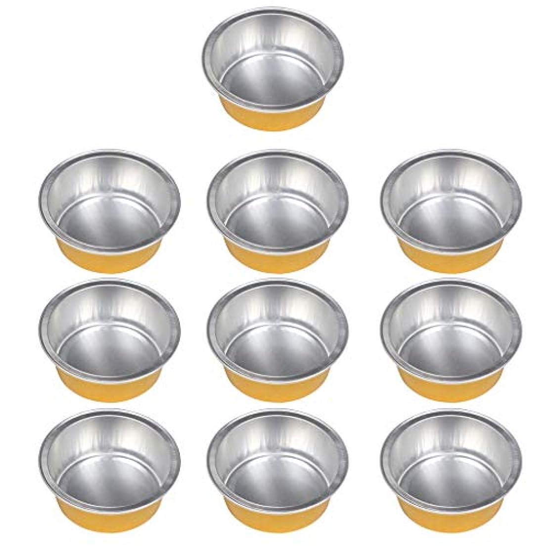 活気づく歯車航海の10個 アルミホイルボウル ワックスボウル ミニボウル ワックス豆体 融解ケース 衛生 2種選ぶ - ゴールデン1, 01