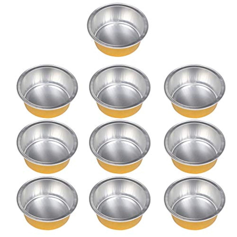 デマンドぺディカブ内向き10個 アルミホイルボウル ワックスボウル ミニボウル ワックス豆体 融解ケース 衛生 2種選ぶ - ゴールデン1, 01