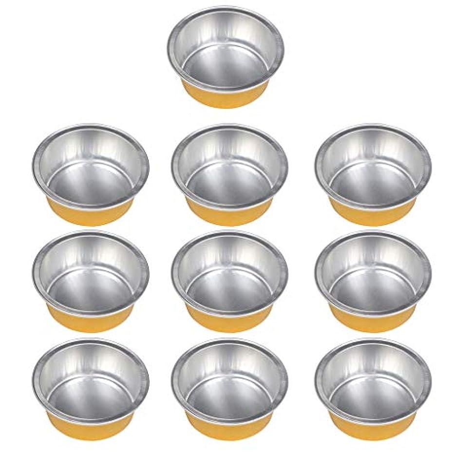 衣服治療同行10個 アルミホイルボウル ワックスボウル ミニボウル ワックス豆体 融解ケース 衛生 2種選ぶ - ゴールデン1, 01