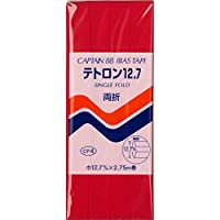 CAPTAIN88 テトロン12.7 両折 巾12.7mmX2.75m巻 【COL-310】 CP4-310
