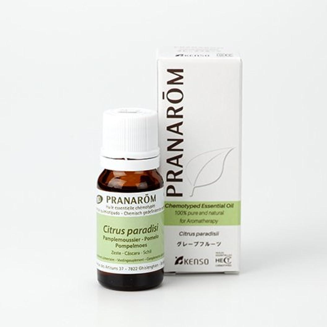 課税暫定の櫛プラナロム ( PRANAROM ) 精油 グレープフルーツ 10ml p-44