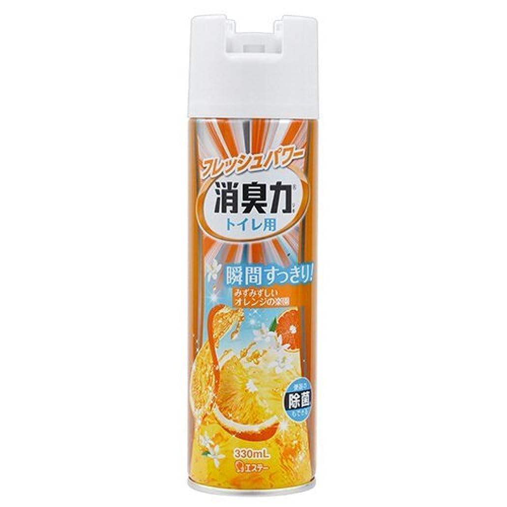 危険な拍手するワックス[エステー 9676848] (まとめ)トイレの消臭力スプレー オレンジ 330ml 3本