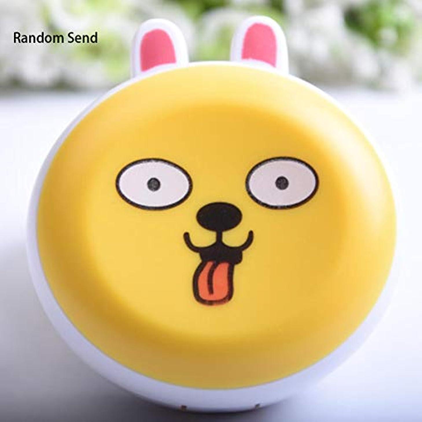 火星脚始まりIntercorey Portable Contact Lens Storager Plastic Glasses Case Contact Lens Mate Box Holder Travel Accessaries...