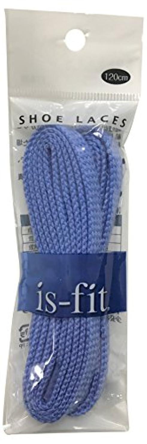 祖母縫い目震えis-fit K-5 AC 蛍光ブルー 120cm