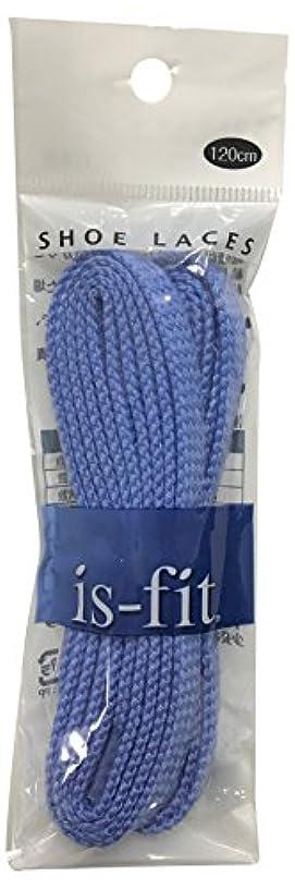 パースブラックボロウボード束ねるis-fit K-5 AC 蛍光ブルー 120cm