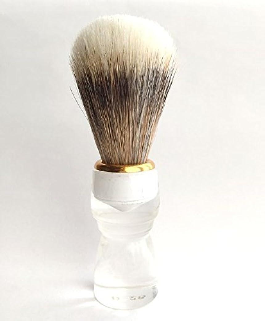 ラフレシアアルノルディ適度なスパン【アク抜き不要】すぐに使えるプロ用ひげブラシD-28
