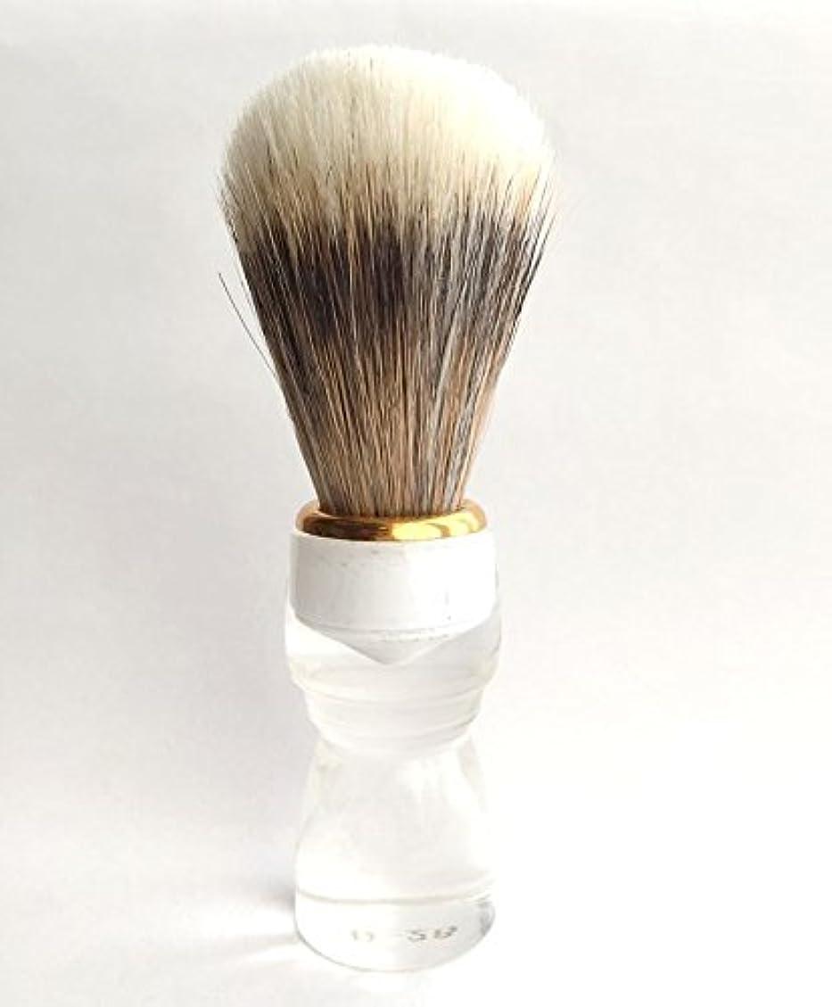 ひいきにする粘液宝【アク抜き不要】すぐに使えるプロ用ひげブラシD-28