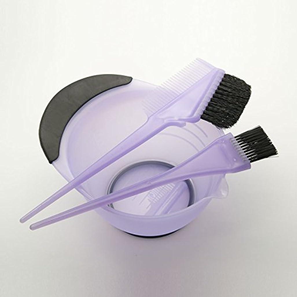 チップロマンチックパーセントDEEDS E-0003 プロ用 ヘアカラーセット ラベンダー ヘアカラー カップ ブラシ セット