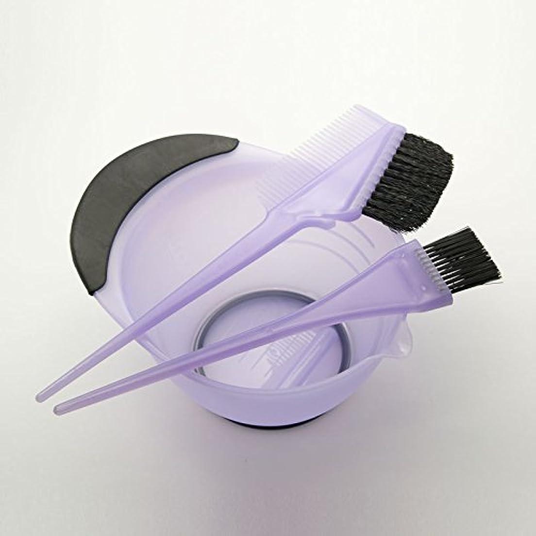 巻き取り公平暗殺するDEEDS E-0003 プロ用 ヘアカラーセット ラベンダー ヘアカラー カップ ブラシ セット