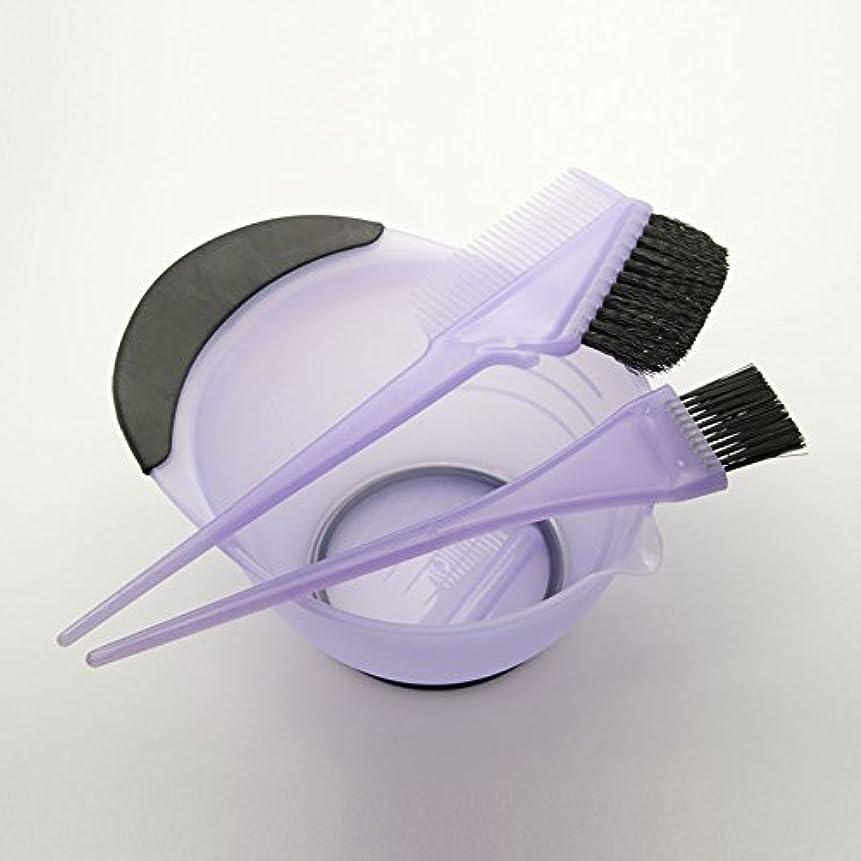 サイクル女の子充電DEEDS E-0003 プロ用 ヘアカラーセット ラベンダー ヘアカラー カップ ブラシ セット