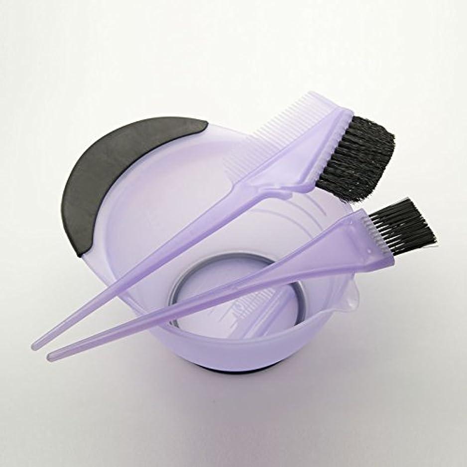 糞フットボール美容師DEEDS E-0003 プロ用 ヘアカラーセット ラベンダー ヘアカラー カップ ブラシ セット