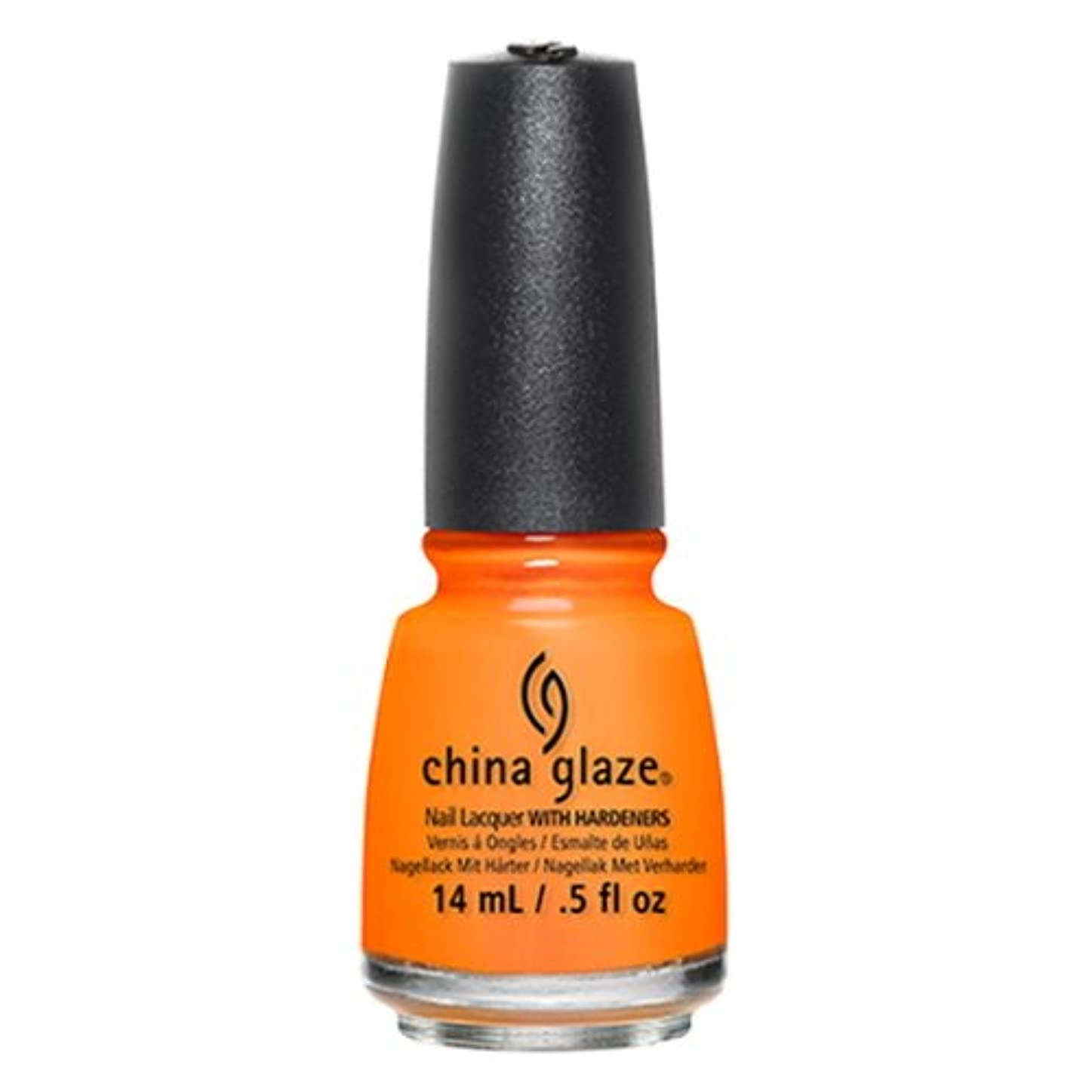 (3 Pack) CHINA GLAZE Off Shore Collection - Stoked To Be Soaked (並行輸入品)