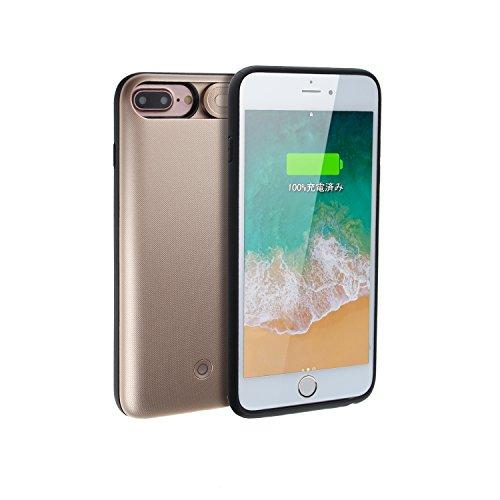 Yoaidoo 3000mAh バッテリー内蔵ケース iPhone6/6S/7 4.7インチ用 ケース型バッテリー カメラ保護 大容量 超軽量 急速充電 内蔵磁性 125%バッテリー容量追加(ゴールド)