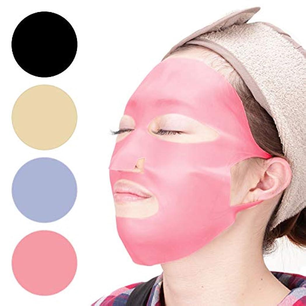 行巨大調整可能< プロズビ > シリコン ホールドマスク 全4色 ピンク [ シリコンマスク シートパック フェイスマスク フェイスシート フェイスパック フェイシャルマスク シートマスク フェイシャルシート フェイシャルパック 顔パック ]