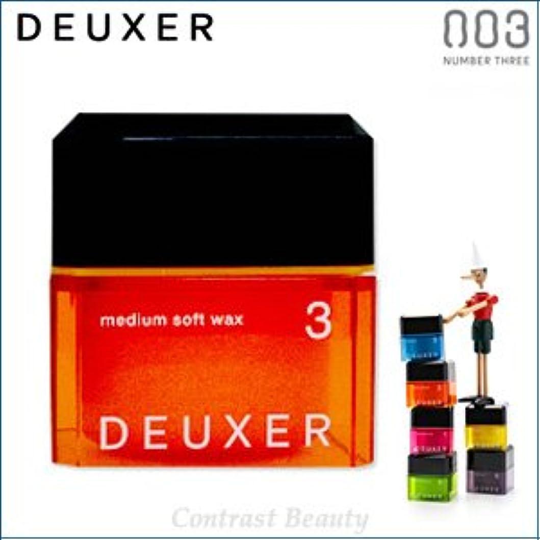 鎮静剤ファブリックスズメバチ【x4個セット】 ナンバースリーデューサー ミディアムソフトワックス3 80g