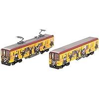 鉄道コレクション 鉄コレ 熊本電気鉄道01形 くまモンラッピング イエロー 2両セット ジオラマ用品 (メーカー初回受注限定生産)