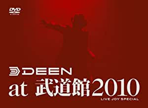 DEEN at 武道館 2010~LIVE JOY SPECIAL~ [DVD]