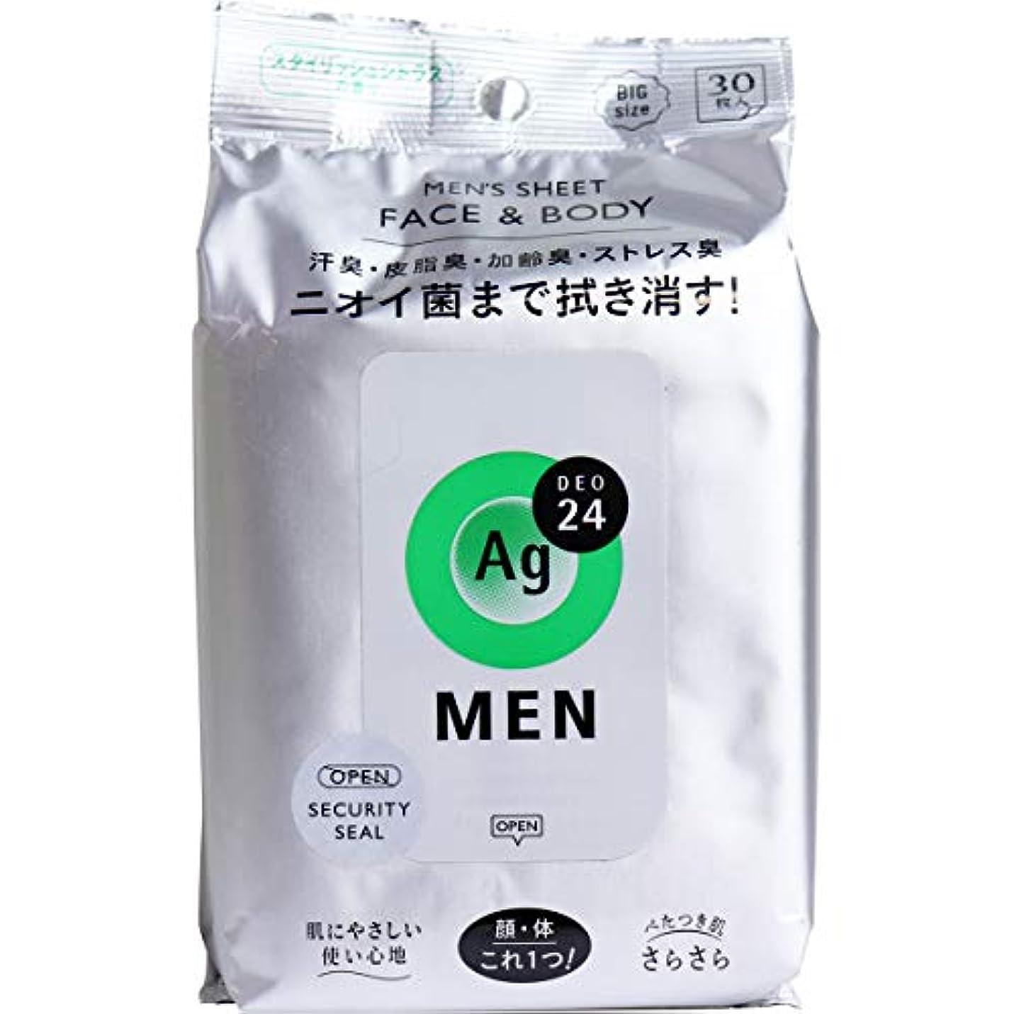 操作反射湾エージー24メン メンズシート フェイス&ボディ(シトラス)30枚 (4)