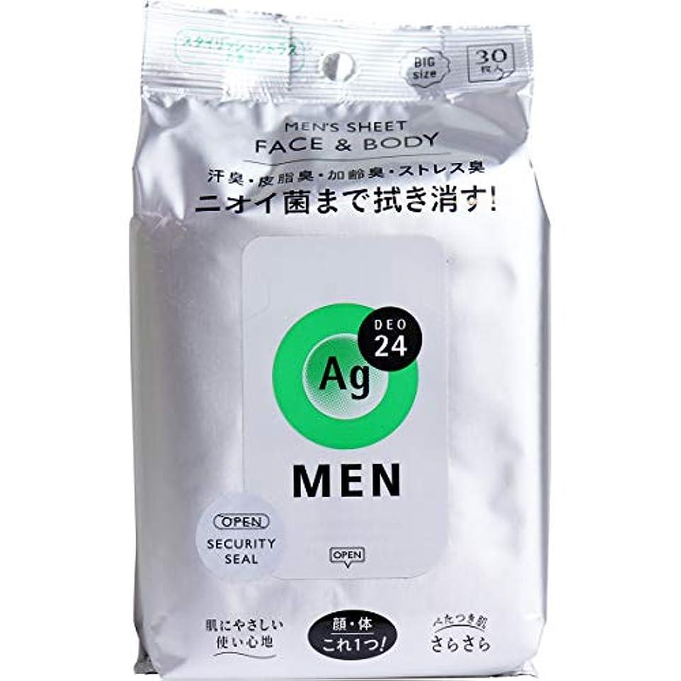 アテンダントのスコアヒョウエージー24メン メンズシート フェイス&ボディ(シトラス)30枚 (3)