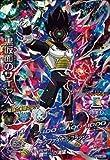 ドラゴンボールヒーローズ/HGD9-SEC2 黒仮面のサイヤ人 UR