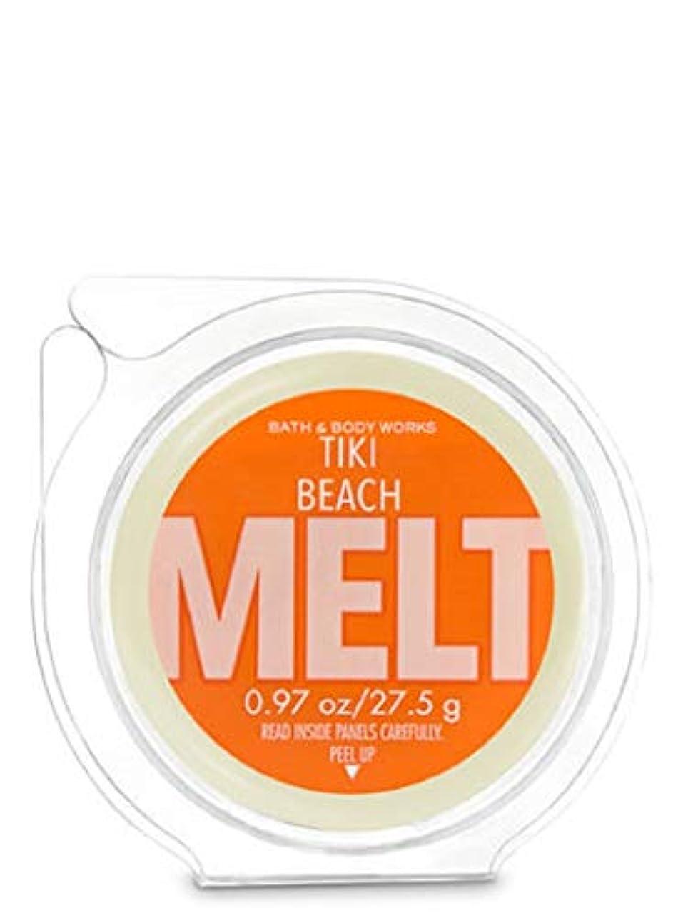 ずっと鉱石ニンニク【Bath&Body Works/バス&ボディワークス】 フレグランスメルト タルト ワックスポプリ ティキビーチ Wax Fragrance Melt Tiki Beach 0.97oz/27.5g