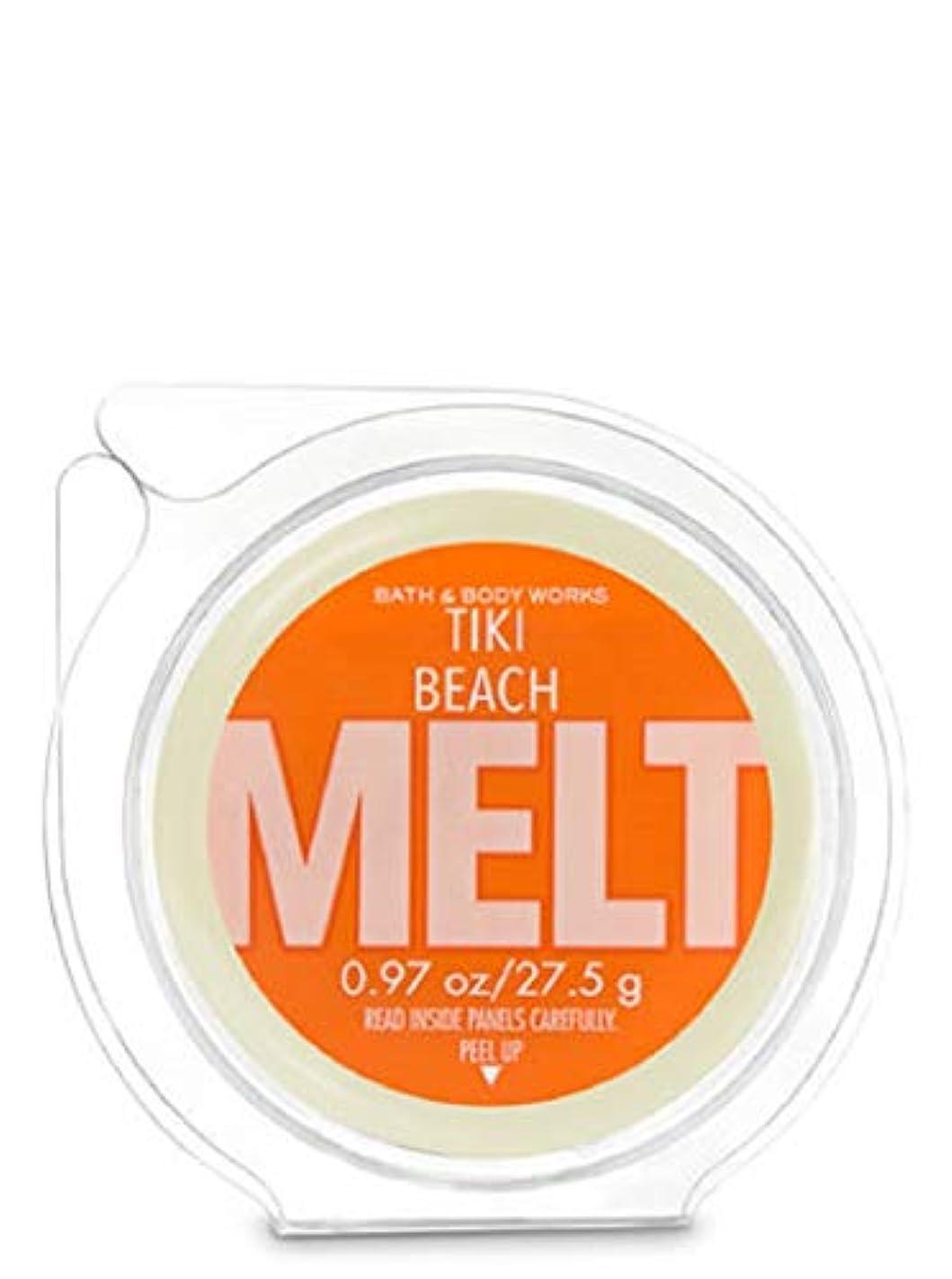 ボーダーお世話になったなめらかな【Bath&Body Works/バス&ボディワークス】 フレグランスメルト タルト ワックスポプリ ティキビーチ Wax Fragrance Melt Tiki Beach 0.97oz / 27.5g