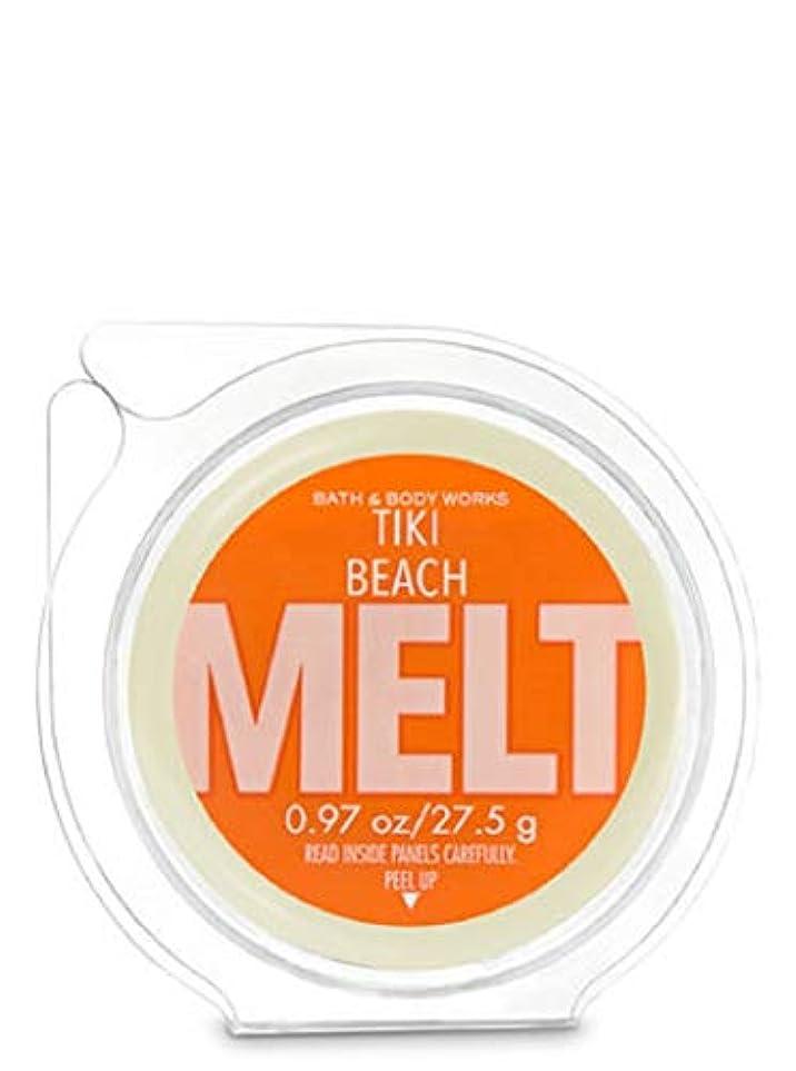 消毒剤エンコミウム名詞【Bath&Body Works/バス&ボディワークス】 フレグランスメルト タルト ワックスポプリ ティキビーチ Wax Fragrance Melt Tiki Beach 0.97oz / 27.5g