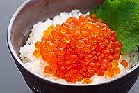 【SHUEI】(小分け パック) いくら 醤油漬 400g (100g x 4P) 北海道産 鮭子
