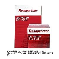 Roadpartner(ロードパートナー) オイルエレメント エアエレメントセット プレオ RA1 RA2 用 1P06-14-302 1PF4-13-Z40