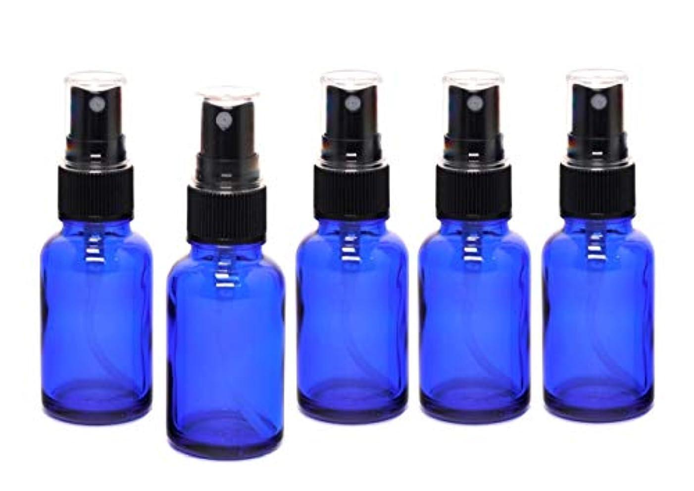 ペン汚れるおいしい遮光瓶 蓄圧式ミストのスプレーボトル 30ml コバルトブルー / ( 硝子製?アトマイザー )ブラックヘッド × 5本セット