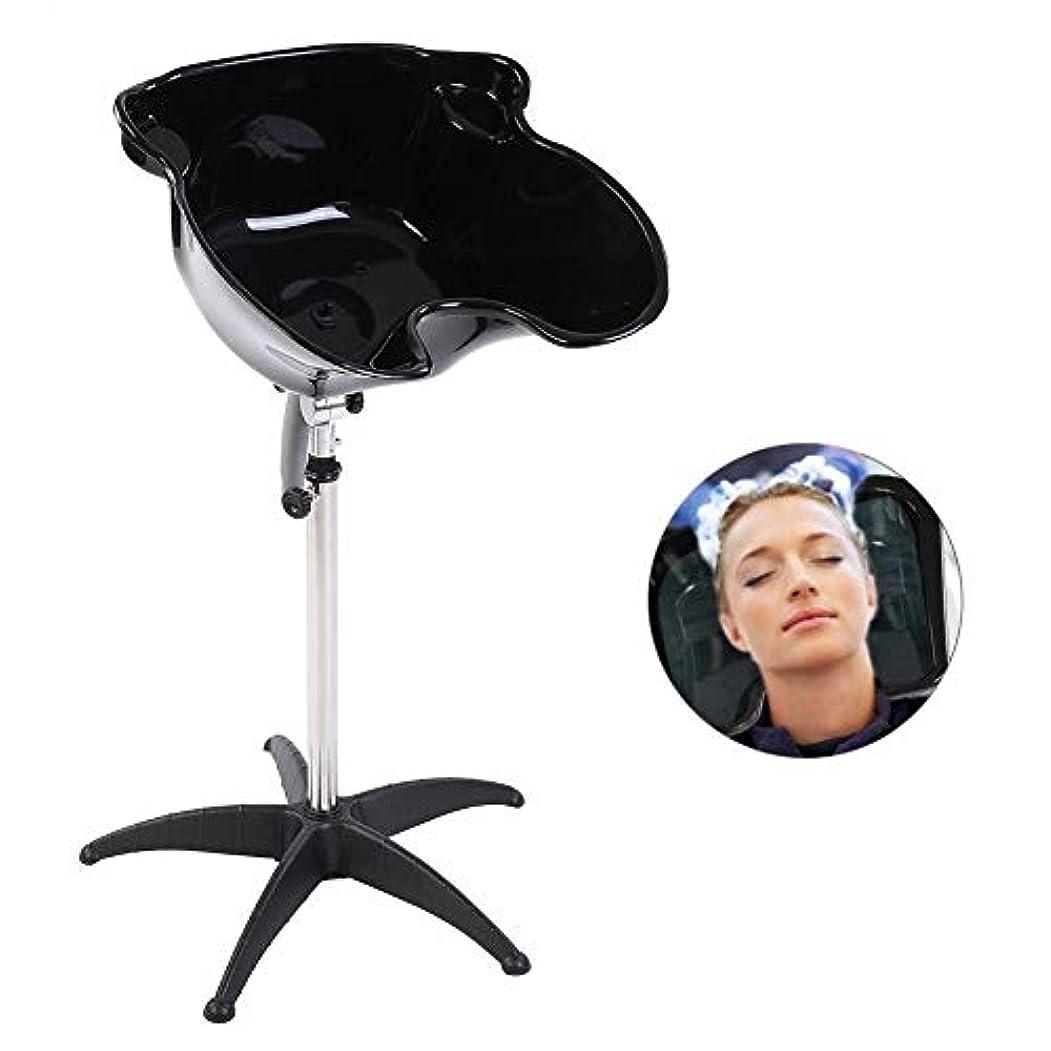 不健全同封する主観的ZJchao サロンのヘアシャンプー流域、(ドレインボウルなし)高さ調節理髪逆洗シンク