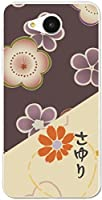 アクオスea ケース AQUOS ea 606sh softbank カバー スマホケース 名入れ 和柄プリント モダン2色花柄2