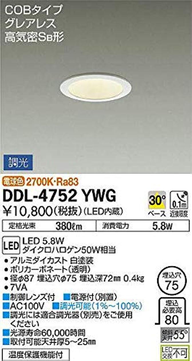 カバレッジ歴史家メッシュ大光電機 LEDダウンライト 逆位相調光タイプ DDL4752YWG(調光可能型) 調光器別売