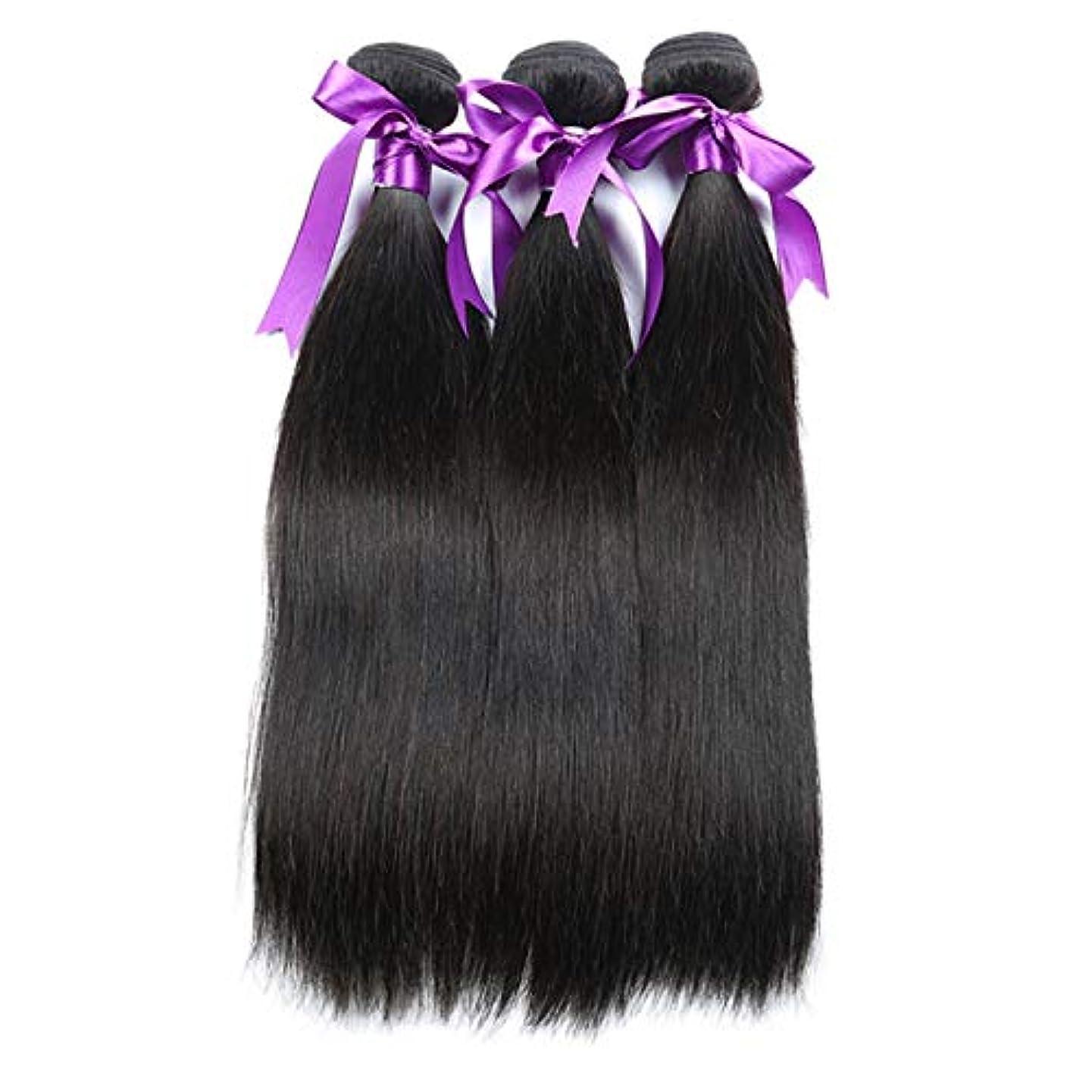 プレミア小さいジャンプするブラジルストレートヘアバンドル8-28インチ100%人毛織りレミー髪ナチュラルカラー3ピースボディヘアバンドル (Stretched Length : 10 12 12)