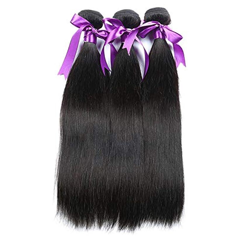 半ばフローティング長いですマレーシアストレートヘアバンドル8-28インチ100%人毛織りレミー髪3ピース髪バンドル (Stretched Length : 14 16 18)