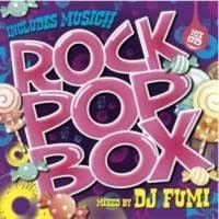 オールジャンル・ポップ・ロックRock Pop Box / DJ Fumi