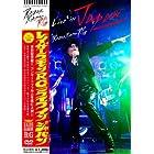 レイザーラモンRG 「Live in Japan」 [DVD]