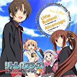 Little Busters!/Alicemagic〜TV animation ver.〜(限定生産盤)(DVD付)