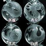 【京珠堂】AAA 4珠セット 四神彫り