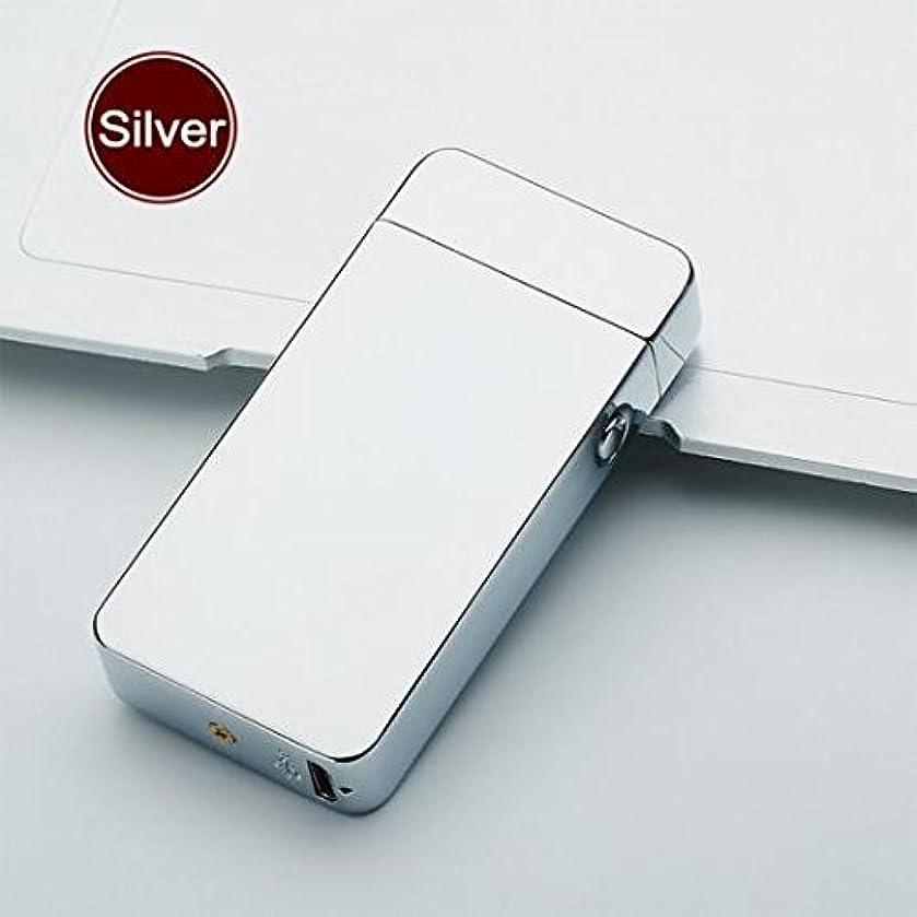 先入観サルベージサスティーンAL 2016 ファッション 電子 シガー ライター USB 充電 ダブルアーク パルスクロス メタル 喫煙 シルバー AL-AA-2025-SI