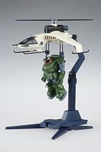 装甲騎兵ボトムズ アクティックギア AG-EX11ATフライ & スタンディングトータス