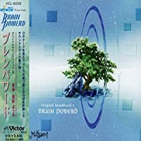 Brain Powerd 2