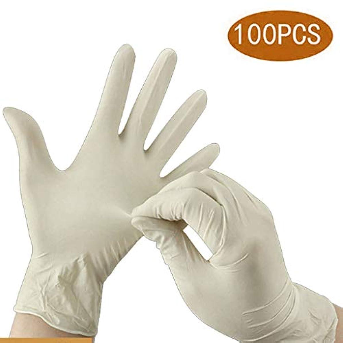 悲劇肥料メカニック9インチ使い捨てラテックス手袋、パウダーフリー、個別包装され、耐久性に優れ、労働保険、食品検査用手袋 100の病院ボックスのプロフェッショナルグレード (Size : M)