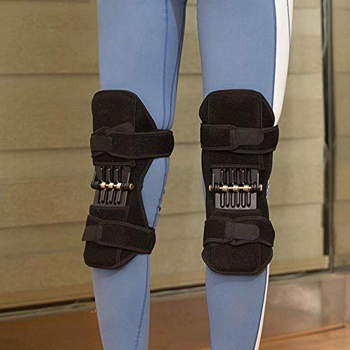 予約できるぞっとするような1 ペアスポーツ 春の膝 ストラップ 登山 ランニング 膝 ブースター 膝 パッド 膝関節保護 マッサージツール
