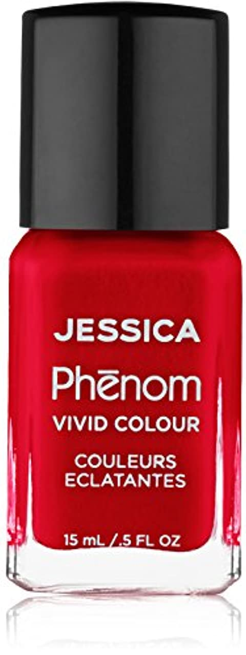差別的謎めいたコンパスJessica Phenom Nail Lacquer - Geisha Girl - 15ml/0.5oz