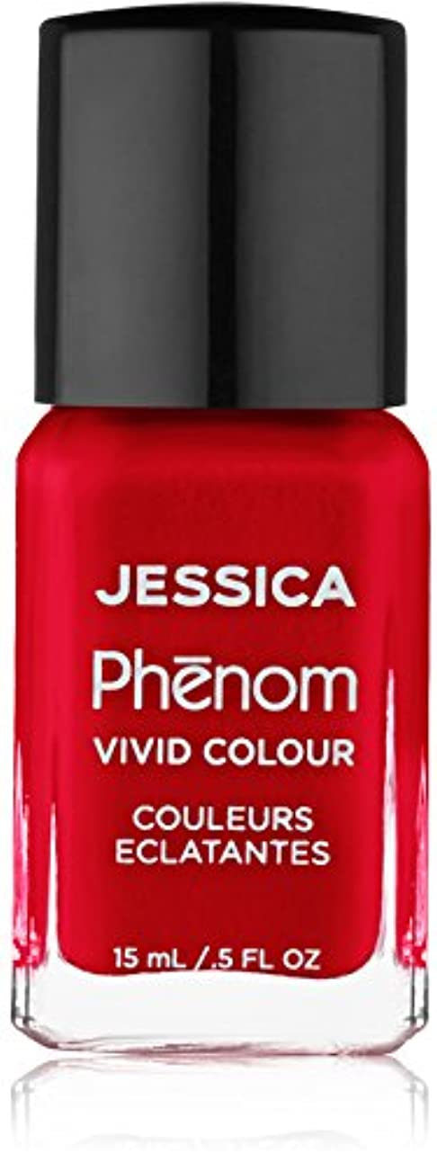 乏しいリーンパプアニューギニアJessica Phenom Nail Lacquer - Geisha Girl - 15ml/0.5oz