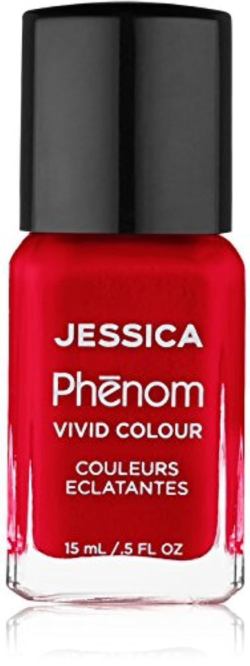 放牧する矩形件名Jessica Phenom Nail Lacquer - Geisha Girl - 15ml/0.5oz