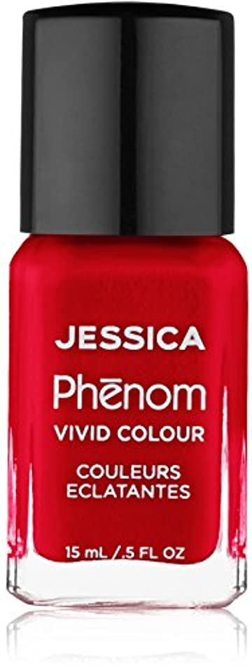 むちゃくちゃ遺産ビスケットJessica Phenom Nail Lacquer - Geisha Girl - 15ml/0.5oz