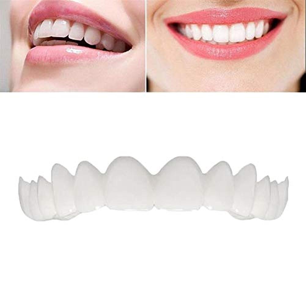 雪だるま靴設置インスタント快適で柔らかい完璧なベニヤの歯スナップキャップを白くする一時的な化粧品歯義歯歯の化粧品シミュレーション上袖/下括弧の3枚,Lowerteeth3pcs